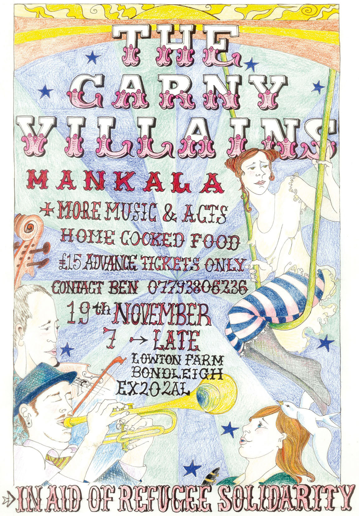 carny-villains-event-1